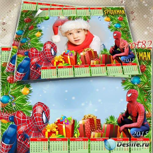 Новогодний календарь для мальчика на 2015 год с рамкой для фото – Человек-п ...