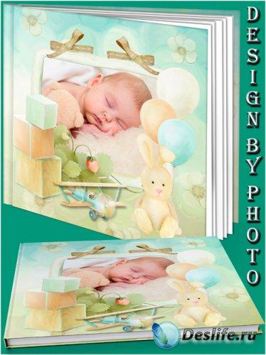 Фотокнига для новорожденного мальчика - Малыш