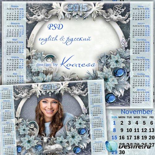 Зимний календарь-рамка на 2015 - Рождественские ангелы