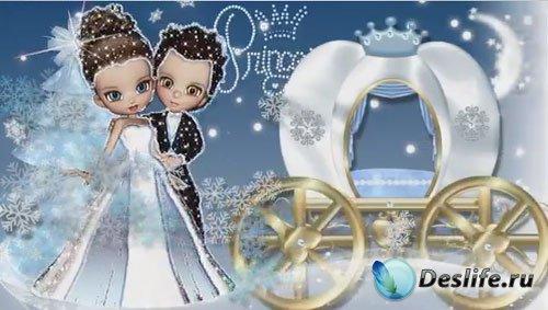 Детский проект для ProShow Producer - Принцесса зима