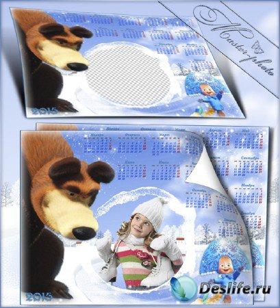 Детская рамка календарь на 2015 год - Учусь кататься на коньках
