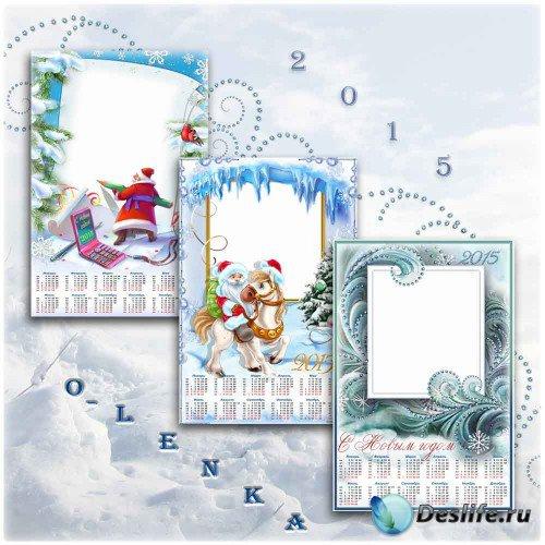 Календари рамки - Снег сверкает и искрится и мороз слегка шалит