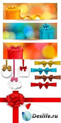 Ленты и подарки - векторный клипарт