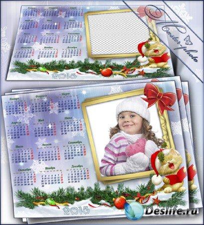 Зимняя рамка календарь для фотошопа - Рыжий дружок