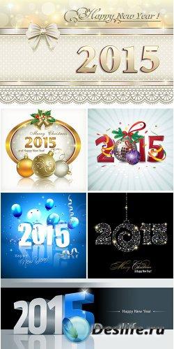 Новогодние бэкграунды 2015 - векторный клипарт