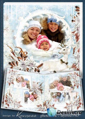 Шаблон зимней фотокниги - Лес зима укутала белыми сугробами