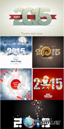 Новогодние фоны 2015 - векторный клипарт