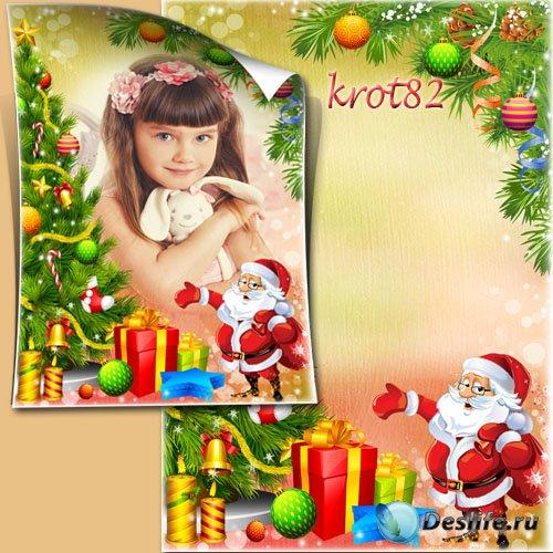 Рамка для новогодней детской фотографии – Дед Мороз у елки