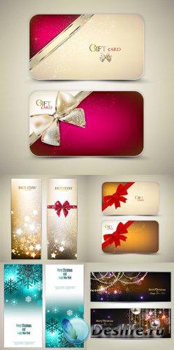 Новогодние подарочные карточки и баннеры в векторе