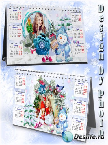 Календарь-домик на 2015 год  - Встречаем Новый год