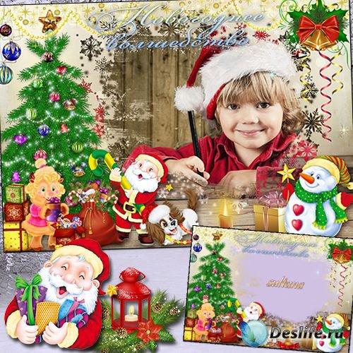 Новогодняя рамка для фото - Новогоднее волшебство