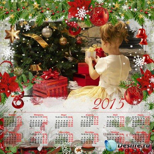 Радостный праздник Рождества - детский календарь-рамка
