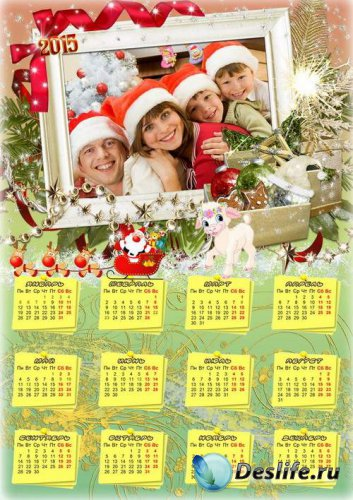 Рамка с календарём на 2015 год - В преддверии Нового Года