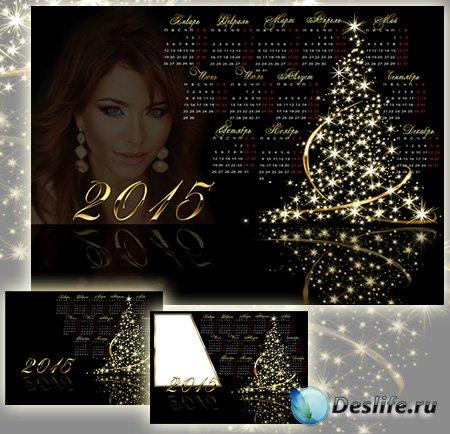 Kалендарь на 2015 год - Чары Новогодней ночи