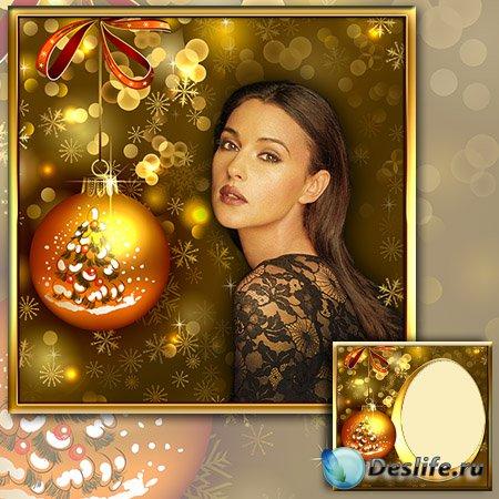 Рамка для фотографии - Золотые Новогодние шары