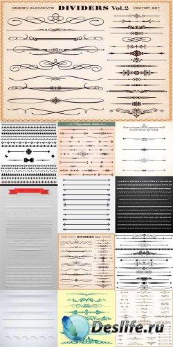 Дизайнерские разделители - векторный клипарт