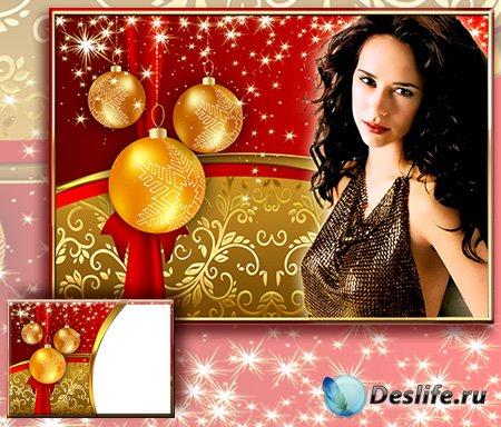 Рамка для фотографии - Золотые блики Нового года