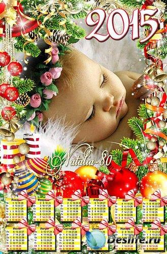 Яркий новогодний календарь-рамка на 2015 год-рамка - Сказочный сон