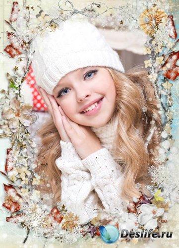 Новогодняя рамочка - пришла зима