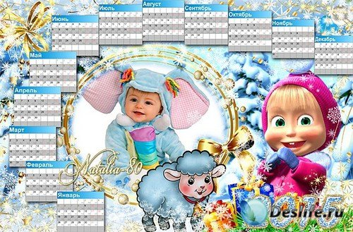 Детский зимний календарь-рамка с Машей на 2015 год - В ожидании новогодних  ...