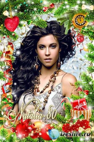 Яркая праздничная рамочка для фото - Новогодние сюрпризы