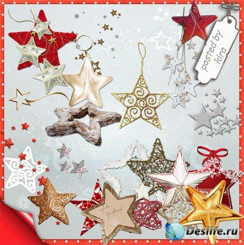 Новогодний клипарт - Рождественские звёзды и звездопады