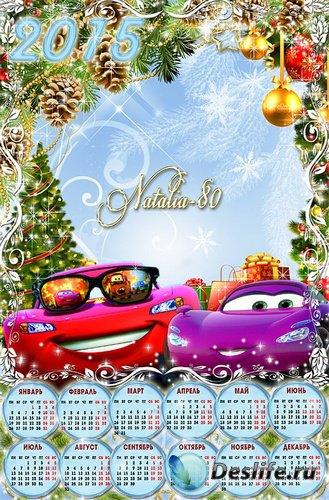 Праздничный детский календарь-рамка на 2015 год - Встречаем Новый Год с Тач ...