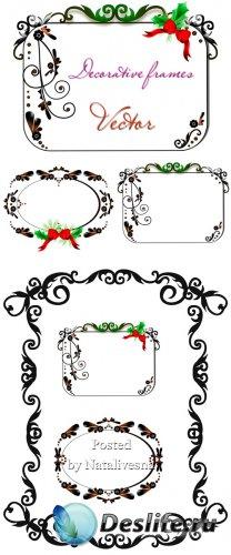 Декоративные рамки – вырезы  для дизайна в Векторе с узорами и бантом