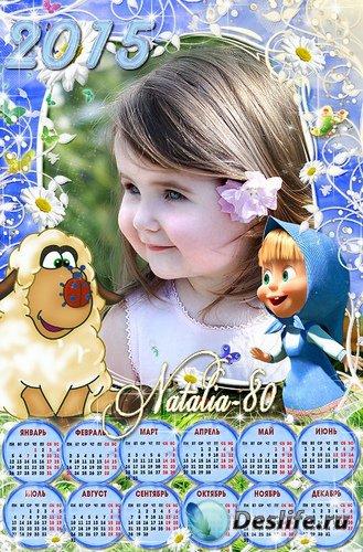 Детский календарь-рамка на 2015 год с Машей - Неожиданная встреча
