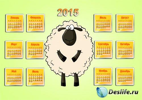 PSD календарь - Милая овечка