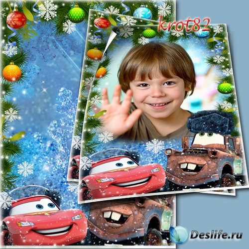 Новогодняя рамка для мальчиков с машинками из мультфильма Тачки