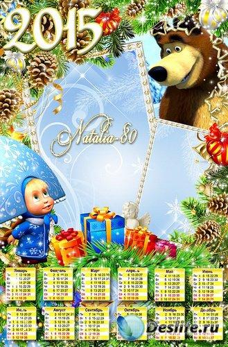 Новогодний календарь-рамка с Машей и медведем  на 2 фото - Праздничное наст ...