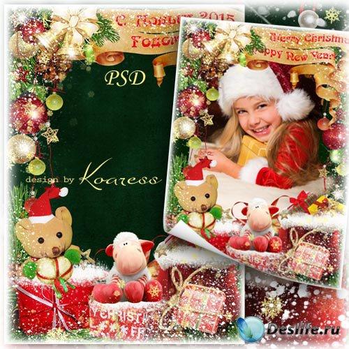 Праздничная новогодняя детская рамка для фотошопа - Пусть праздник будет яр ...