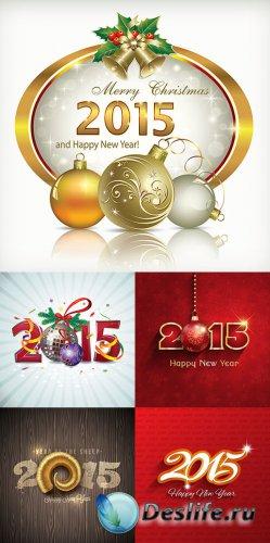 Векторный клипарт - Новый год 2015 часть 6