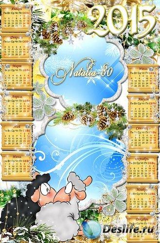 Праздничный календарь с символом наступающего 2015 года  на 2 фото - Снежна ...
