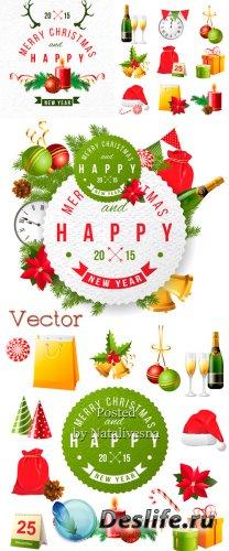 Подборка векторного клипарта – Рождественские подарки, шапманское, шары