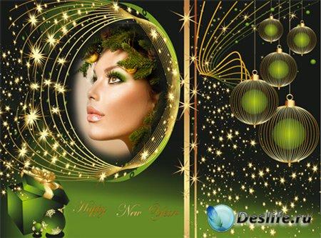 Рамка женская – Новогодние огни