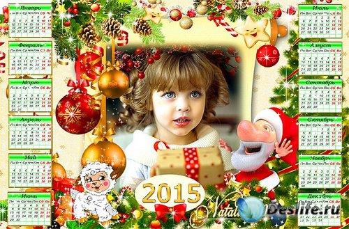 Яркий праздничный календарь-рамка на 2015 год  - Веселый Дед Мороз