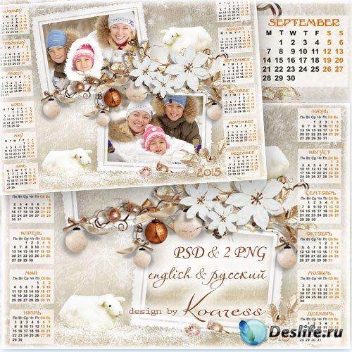 Календарь-рамка на 2015 год Овцы для фотошопа - Снежные овечки