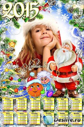 Праздничный календарь-рамка на 2015 год - Дед Мороз с барашкой ждут 12 часо ...
