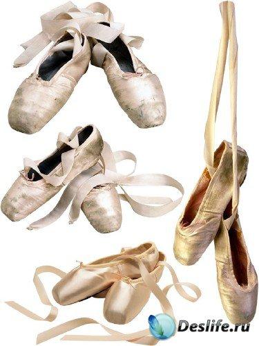 Обувь для балета: Пуанты