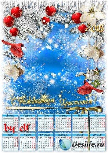 Праздничный календарь 2015 - С Рождеством Христовым