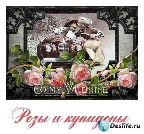 Розы и купидоны - клипарт в винтажном стиле