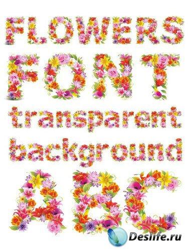 Алфавит: Цветы буквы (прозрачный фон)