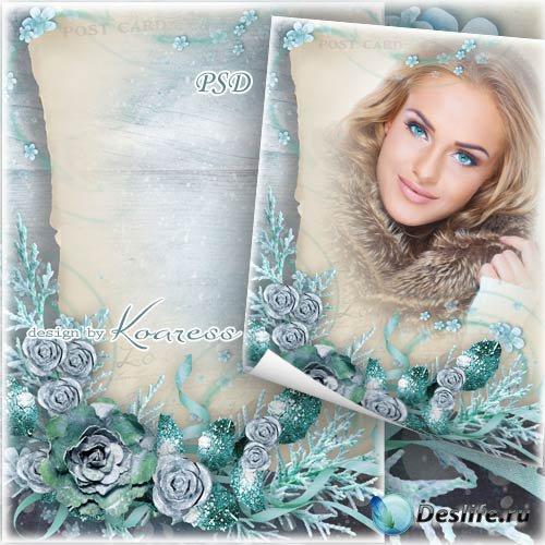 Романтическая женская рамка для фото - Зимние узоры, зимние цветы