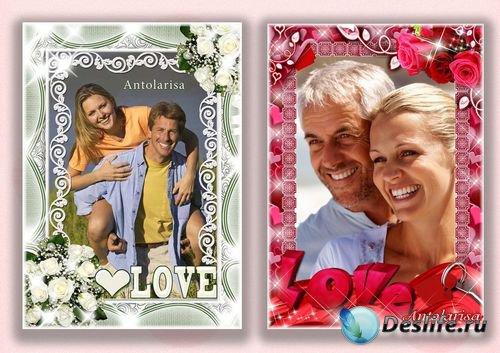 Две рамочки для влюбленных — Любить тебя я буду вечно