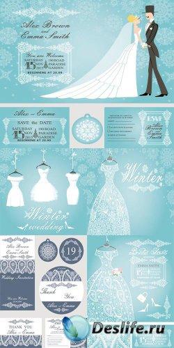 Зимняя свадьба - векторный клипарт