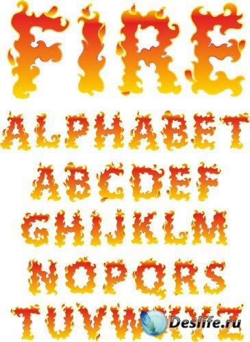 Алфавит: Огонь, латинские буквы (прозрачный фон)