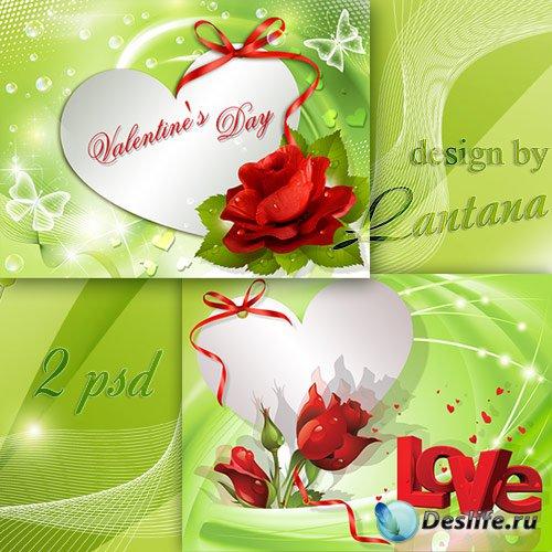 Psd исходники - День влюбленных 9