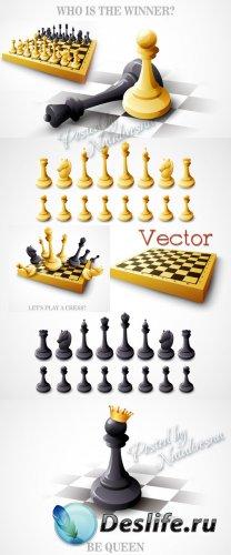 Подборка векторного клипарта – Шахматный тур